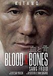 BLOOD AND BONES (DVD) - RARE- Brand New & Sealed- Fast Ship! - VG-231+1070