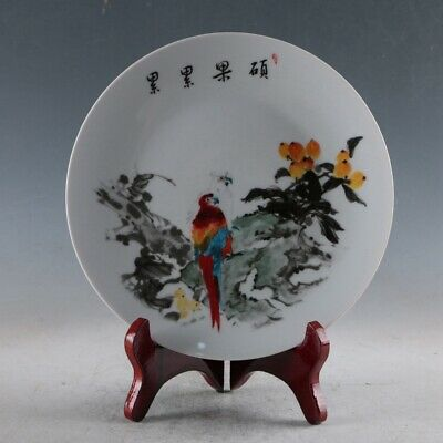 Chinese Porcelain Handmade Tree&Birds Plate Made By The Royal of Yongzheng   `a
