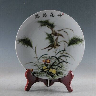 Chinese Porcelain Handmade Wild Geese  Plate Made By The Royal of Yongzheng  `b