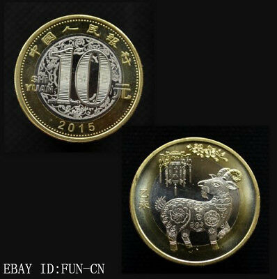China 10 Yuan 2015 Year of the Goat commemorative coin Zodiac. UNC