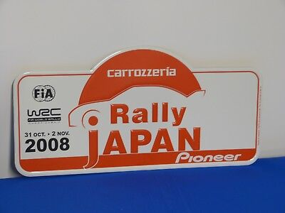 "Plaque de rallye ""JAPON"" 2008"