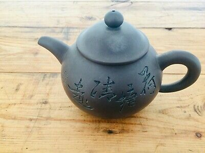 Antique? Chinese Brown Clay Teapot Carved Characters & Lotus Flower Mark to Base