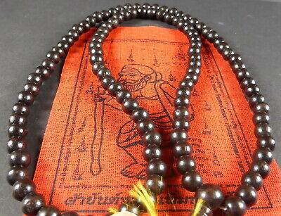 Buddhist REAL RED SANDALWOOD PRAYER BEAD MALA 8.75 mm EMPOWERED POSITIVE ENERGY