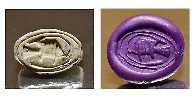 Egyptian scarab engraved with Balti fish. 1650 B.C, 7736
