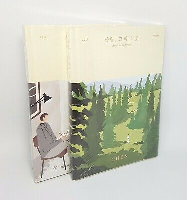 CHEN EXO 1st Mini Album [April, and a Flower] 2Ver SET CD+Booklet+Card+B.Mark