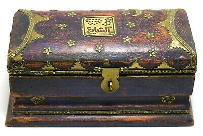 Vintage Old Collectible Islamic Religious Wooden Box Stylish Design. G62-213 US