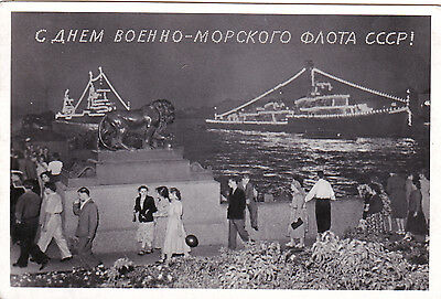 1958 VERY RARE NAVY DAY Propaganda ships old Russian Soviet postcard