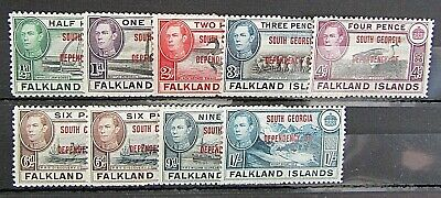 FALKLAND IS - 1944 O/PRINT SETS FOR SOUTH GEORGIA + 6d EXTRA SHADE - FINE MNH