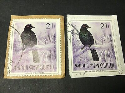 PAPUA NEW GUINEA 21t BIRD OF PARADISE RARE MAY 1992 INSCRIBED STAMP.