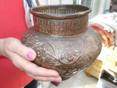 Antique Copper Indo Persian Planter Bowl Repousse Decor Lovely Condition
