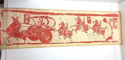 Vintage Japanese Hand Stamped Scroll EMAKI Horses & Carriage Vibrant Red RARE