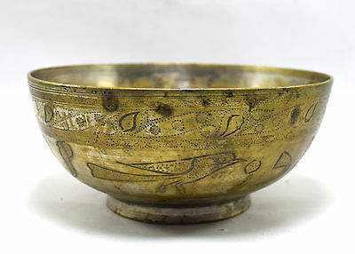 Rare Vintage Old Unique Collectible Islamic Brass Medicine Water Bowl. G3-21 US