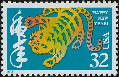 20 Mint Lunar Happy New YEAR OF THE TIGER STAMPS: Paper-Cut Art, Chinese Zodiac
