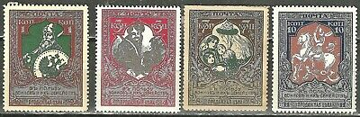 IMPERIAL RUSSIA 1914 - Mint Never Hinged Charity Issue Set WYSIWYG Lot