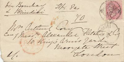 India 1871:  letter to London