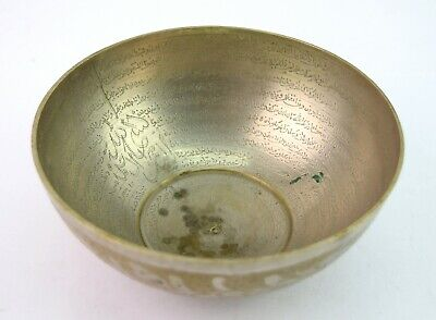 Real Antique Talismanic Islamic Arabic Calligraphy Brass Medicine Bowl. G3-79 US