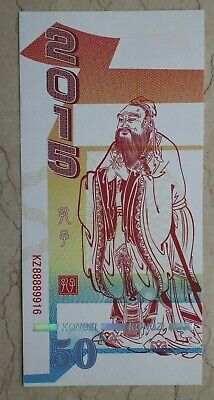 China 2015 Confucius Test Note Test Bill