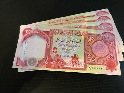 100,000 IRAQI DINAR in (4) 25,000 Notes - WITH SECURITY FEATURES - FREE SHIPPING