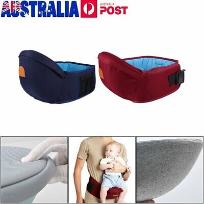 Newborn Baby Toddler Carrier Kids Infant Hip Seat Waist Stool Walker Chair OD
