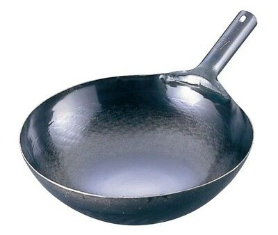 NEW YAMADA Chinese Hammered Iron pan Wok 36cm Thickness 1.6mm Fast Shipping