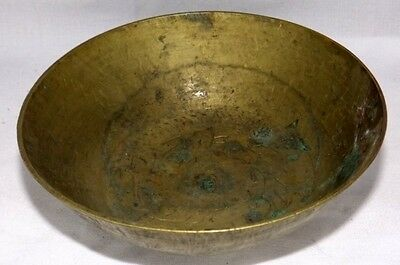 Old Antique Hand Crafted Brass Bowl Collectible Rich Patina