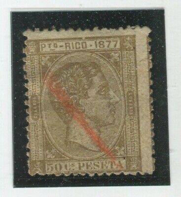 Puerto Rico Stamps #17 Used,VG (X134N)