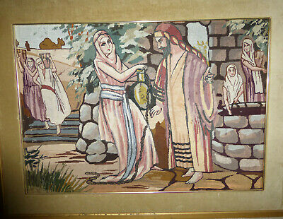 Gorgeous ANTIQUE Middle EAST Israel TAPESTRY