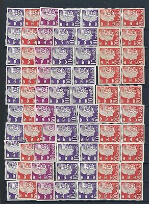 Sweden Scott 386-390 MNH With Pairs X 10