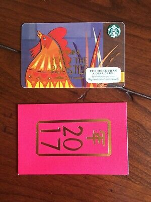 Starbucks Card Chinese Year Of Rooster 2017 with Sleeve NEW