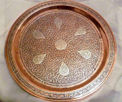 """Old Middle East Ottoman Islamic Art 12"""" [Solid] Silver Inlaid Copper Tray"""