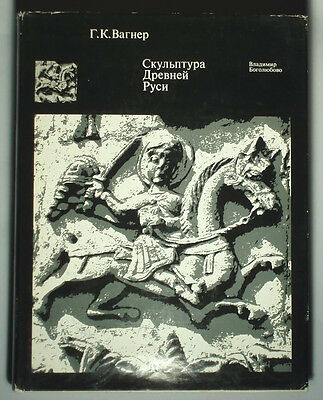 BOOK Medieval Stone Sculpture in Russia ancient early art architecture carving