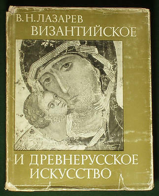 SALE! BOOK Byzantine Old Russian Art Lazarev medieval icon painting architecture