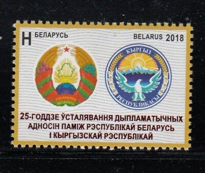 BELARUS 25th Anniversary Diplomatic Relations with Kyrgyzstan MNH stamp