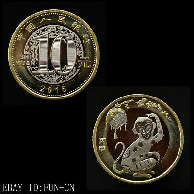 China 10 Yuan 2016 Year of the Monkey commemorative coin Zodiac. UNC