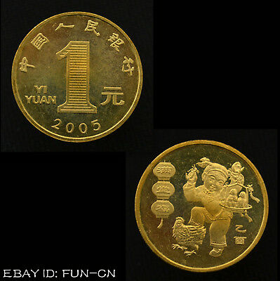 China 1 Yuan 2005 Year of the Rooster commemorative coin Zodiac. UNC km1575