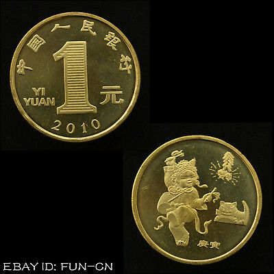 China 1 Yuan 2010 Year of the Tiger commemorative coin Zodiac. UNC km1989