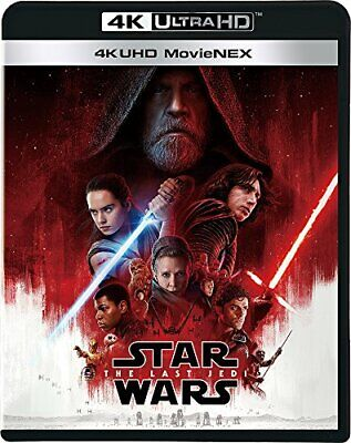 Black Panther / The Last Jedi 4K UHD MovieNEX (4-Disc Set) (4K Ultra HD + 3D + B