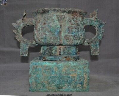 Old Chinese Shang Zhou dynasty bronze Ware Antique beast head Wine Pot Jar Crock