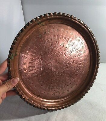 Vintage Far Eastern Arabic Design Copper Tray Charger Stamped Camel Design Old