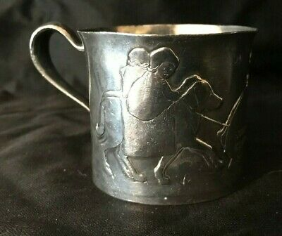 Antique Child Baby Cup Silver Plated Forbes Silver Plate Co.