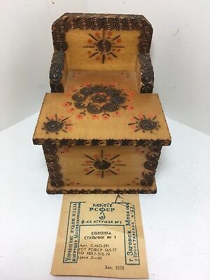 """Vintage Handcrafted Russian Wood Trinket Jewelry Stash Box 4.25"""" Home Decor"""