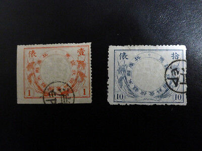 Stamps Lot Of 2 True Old Japanese ( Blue/Red ) Used Stamps 7299