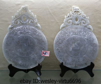 Chinese Old He Tian White Jade Carved Dynasty Emperor Ancient  Jade Bi YuBi Pair