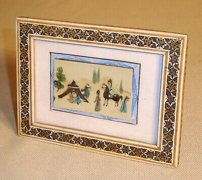 Vintage Islamic Scene PLAQUE Mosaic Inlaid Traditional Eastern Pattern Frame 59f