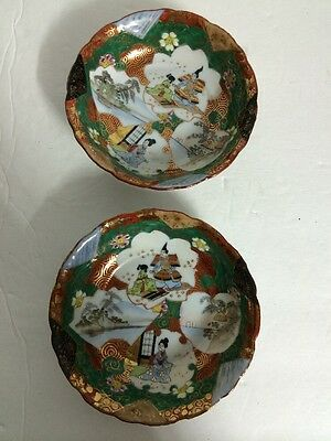 Set of 2 Antique Old Japanese Kutani Ware Porcelain Bowl Painted Gilt Signed NR!