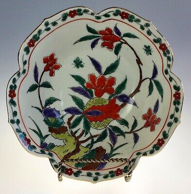 Oriental Lotus Shaped 7 inch Hand Painted Bowl 8170 Red Green Gold Unknown Vtg