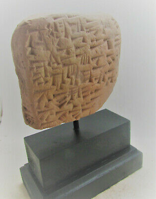 Circa 3000Bce Ancient Near Eastern Clay Tablet Fragment Early Form Of Writing