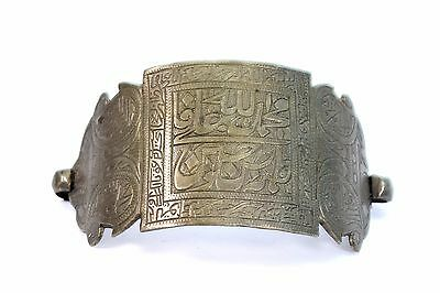 Antique Ottoman Indo Islamic Hand Calligraphy Brass Armlet Collectible. G3-54 US