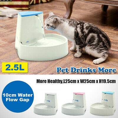 2.5L Automatic Electric Pet Water Fountain Dog/Cat Drinking Bowl Corner Fit