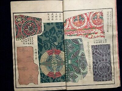 Ancient textile Fragment collection Full-color Japanese Woodblock Print Book #2